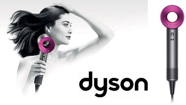 Dyson Supersonic festa mammma 2021