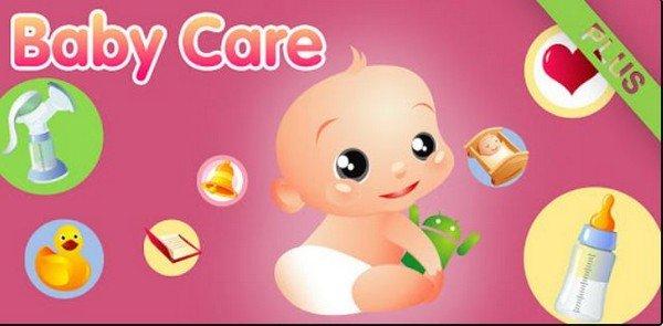 Baby Care Plus