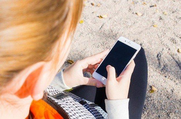 Come controllare la navigazione internet figli gratis